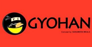 gyohan_logo