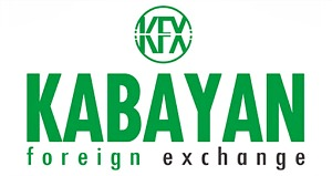 Kabayan forex exchange franchise